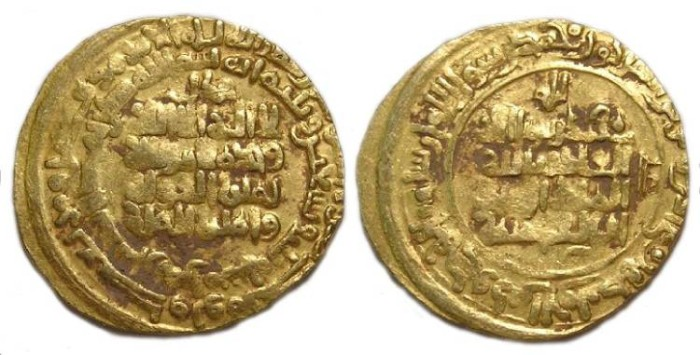 Ancient Coins - Islamic, Ghaznavid, Mahmud,  AD 999 to 1030.  Gold Dinar.
