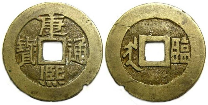 Ancient Coins - China, Ching Dynasty. K'ang Hsi, AD 1662 to 1722. 1 Cash. S-1425.