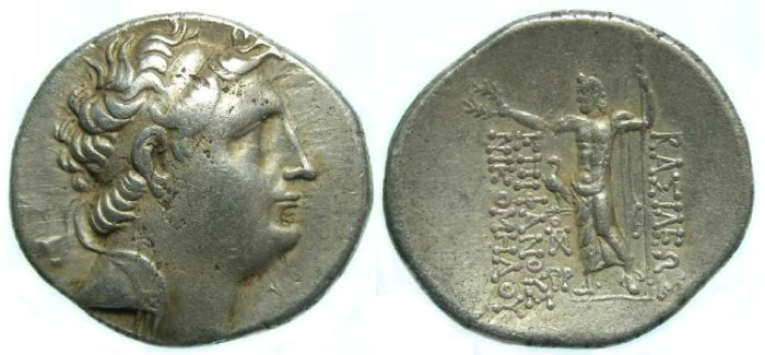 Ancient Coins - Kingdom of Bithynia. Nikomedes II, 128 to 94 BC.  Silver tetradrachm.