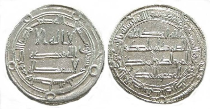 Ancient Coins - Islamic, Reformed Umayyads. Time of Hisham, AD 724 to 743.  Dated AH 123 (AD 741)