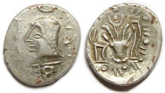 Ancient Coins - Himyarites in South Arabia.  ca. 1st century BC.  Silver unit or light denarius.