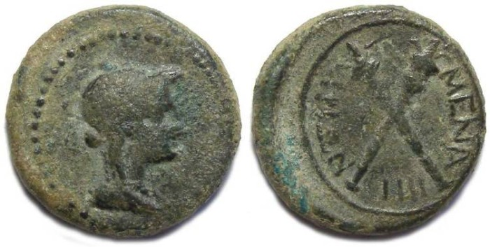 Ancient Coins - Menainon in Sicily.  After 210 BC.  AE tetras.