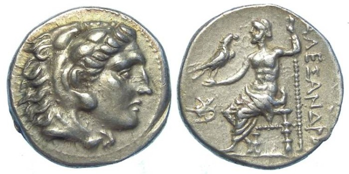 Ancient Coins - Macedonian Kingdom, Alexander the Great, 336 to 323 BC. Silver drachm.  Uncertain mint.