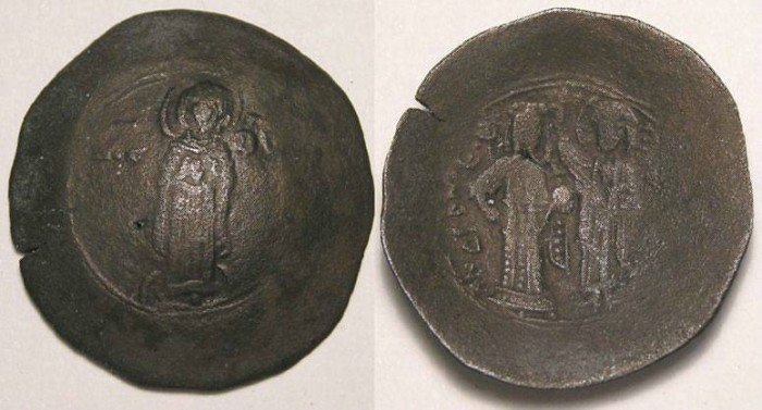 Ancient Coins - Byzantine. Andronicus I. AD 1183 to 1185