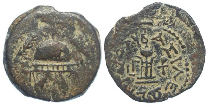 Ancient Coins - Judaea, Herod the Great. 37 to 4 BC. Bronze 8 Prutah