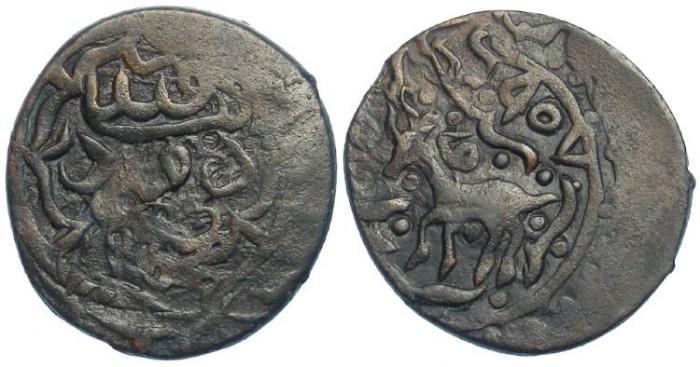 Ancient Coins - Islamic. Qunduz.  Amir Khusraw, AD 1497 to 1505.  AE 2 Dinars.