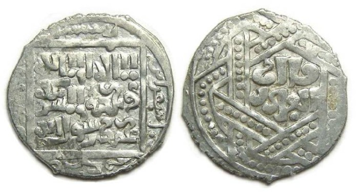 Ancient Coins - Ilkhans, Anonymous silver dirham, ca.  AD 1244 to 1271