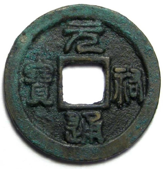 Ancient Coins - China. Northern Song Dynasty. Emperor Che Tsung. AD 1085 to 1100. AE cash. S-565 to 566