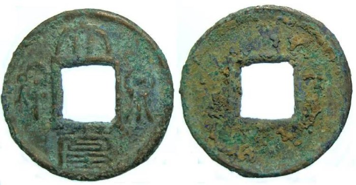 "Ancient Coins - China, Eastern Wu Dynasty. ""Great Coin 1000"". S-197"