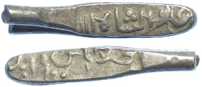 Ancient Coins - India, Bijapur Sultanate. Ali Adil Shah II, AD 1656 to 1672. Silver Larin.