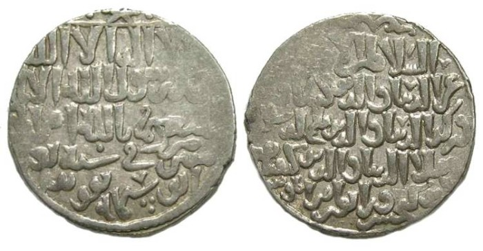 Ancient Coins - Islamic. Seljuqs of Rum. The three brothers, Kay Kawus II, Kilij Arslan IV and Kay Kobad II, AD 1248 to 1257. Silver Dirhem.