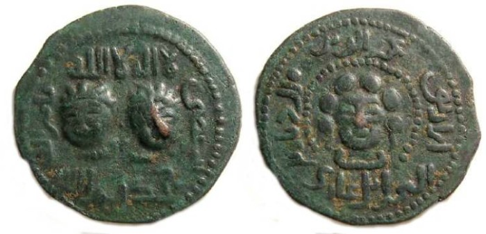 Ancient Coins - Islamic, Artuqid, Nejm al Din Alpi, AH 547 to 572.