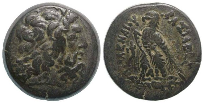 Ancient Coins - Ptolemaic Kingdom. Ptolemy IV, 221-205 BC. AE 33.