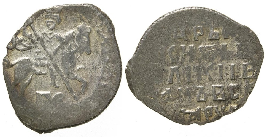 World Coins - Russia. Ivan IV (the terrible) as Tsar. AD 1547 to 1584. Silver wire Kopek.