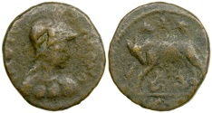 World Coins - Ostrogothic Municipal Coinage of Rome. Prior to AD 536. AE Follis.