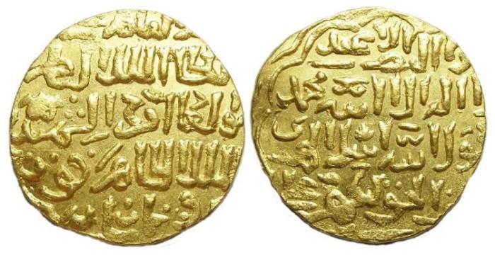 Ancient Coins - Burji Mamluk. Faraj. AH 608. Gold dinar. 11.95 GRAMS.