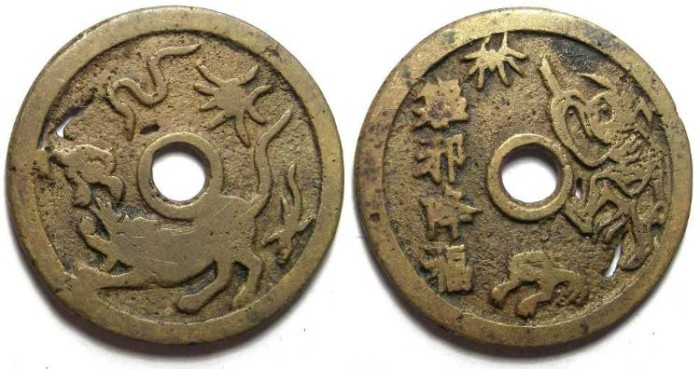 Ancient Coins - China Amulet against sickness, probably 19th century.