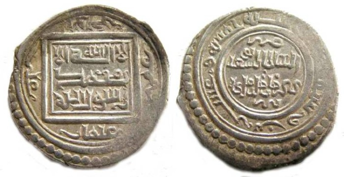 Ancient Coins - Islamic. Mongols in Persia, Ilkhan. Abu Sa'id, AD 1317 to 1335. Silver 2 Dirhem.