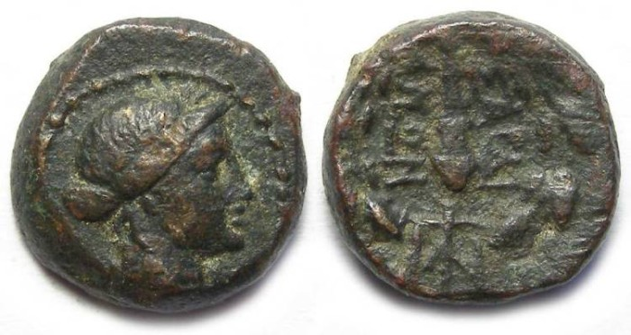 Ancient Coins - Sardis in Lydia.  2nd to 1st Century BC.