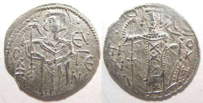 Ancient Coins - Byzantine. The Empire of Trebizond. Manuel I, AD 1238 to 1263. Silver Asper.