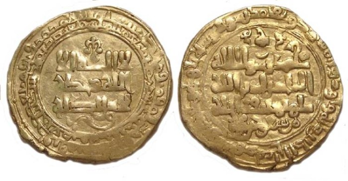 Ancient Coins - Islamic, Ghaznavid, Mas'aud I,  AH 421 to 432 . Gold Dinar.