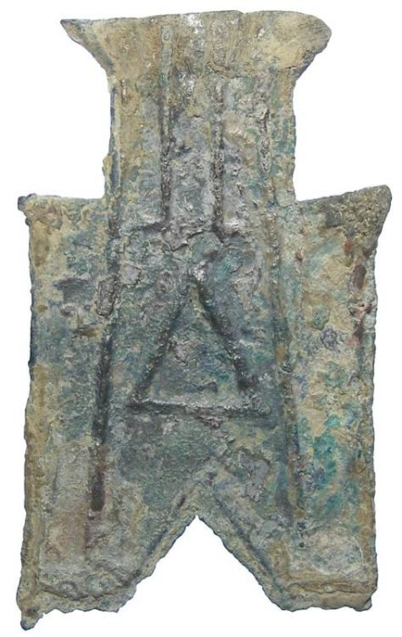 """Ancient Coins - China, Zhou Dynasty. State of Liang.  """"Gong""""  square foot spade with ears.  ca. 350 to 250 BC. 1/2 Jin."""