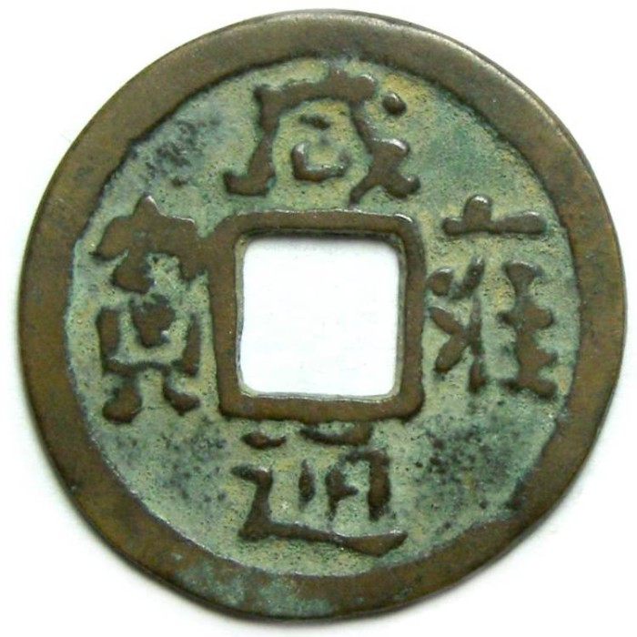 Ancient Coins - China, Liao Dynasty. Emperor Tao-Tsung, AD 1055 to 1101. Bronze 1 cash. S-1067