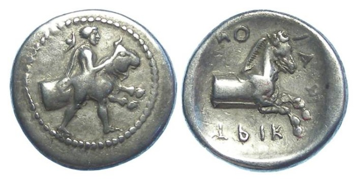 Ancient Coins - Trikka in Thessly. ca. 480 to 420 BC. Silver hemidrachm.