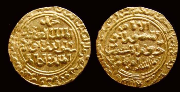 Ancient Coins - Ayyubid. al-'Adil abu Bakr II, AH 637 (AD 1240). Gold Dinar