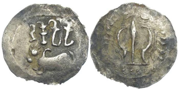 Ancient Coins - Burma.  Deva Kings of Harikela.  ca. 8th century AD.  Silver unit.  EDGE DAMAGE