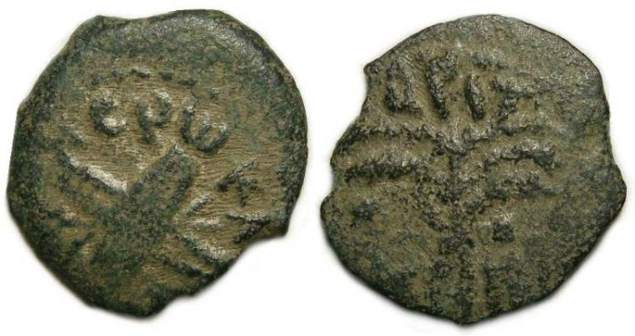 Ancient Coins - Judaea. Roman Procurators. Antonius Felix, AD 54. AE 17.