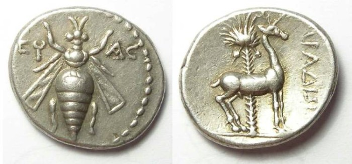 Ancient Coins - Phoenicia, Arados. 2nd century BC. Silver Drachm