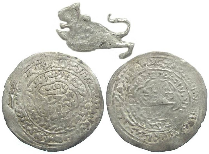 Ancient Coins - Islamic, Rasulid. al Mujahid Ali. AD 1322 to 1363. Silver Dirhem. LION TYPE.