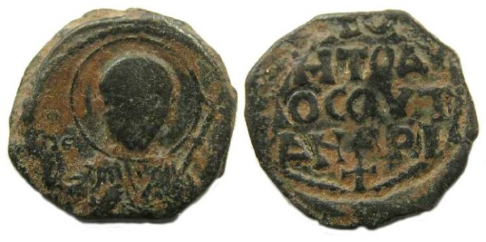Ancient Coins - Crusaders at Antioch. Tancred, AD 1101-1112.