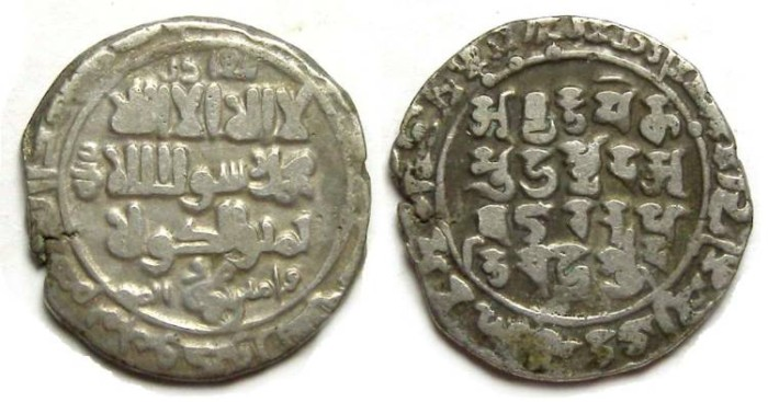 Ancient Coins - Islamic, Ghaznavid, Mahmud, AD 999 to 1030. Silver Dirhem. BILINGUAL ISSUE.