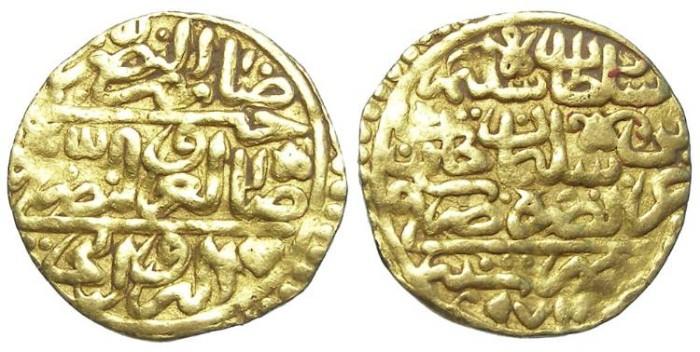 Ancient Coins - Islamic. Ottoman Empire.Selim II, AD 1566-1574. Gold Sultani.