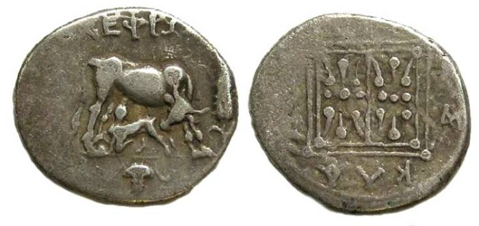 Ancient Coins - Illyria, Dyrrhachium. After 229 BC. Silver drachm