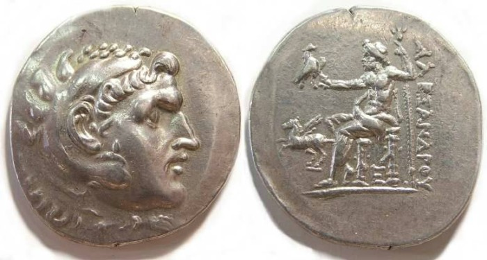 Ancient Coins - Macedonian Kingdom, Alexander the Great, 336 to 323 BC. Silver tetradrachm. Struck long after he died.