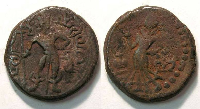 Ancient Coins - India. Yaudheya Republic. Copper unit, ca. 3rd century AD.