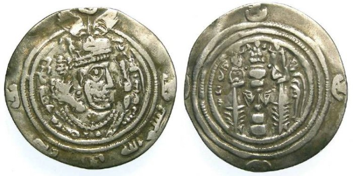 Ancient Coins - Arab-Sassanian. Ziad ibn Abi Sufyan. AD 665 to 672. Silver Drachm