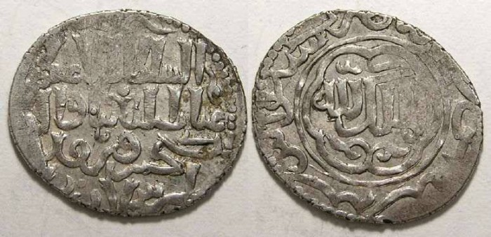 Ancient Coins - Islamic. Seljuqs of Rum. Kay Khusru III, AD 1265 to 1283. Silver Dirhem.