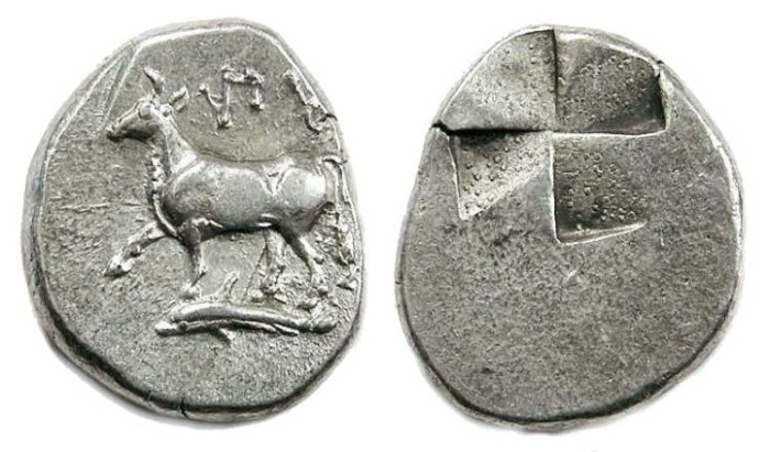 Ancient Coins - Byzantion in Thrace.  Silver Siglos.  ca. 416 to 357 BC.
