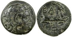 Ancient Coins - Macedonian Kingdom, Philip V, 221 to 179 BC. AE 20.