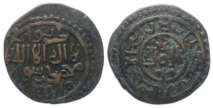 Ancient Coins - Khwarezm Shahs.  Anonymous AE Jital struck in AD 1221 while under seige by Ghingiz Khan.
