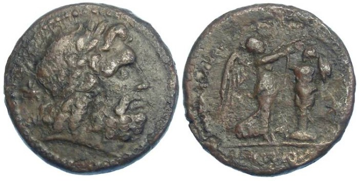 Ancient Coins - Capua in Campania, 216 to 217 BC. AE uncia. Issue of the second Punic war period under Hannibal.