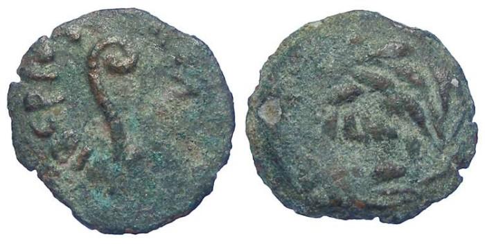 Ancient Coins - Judaea. Roman Procurators. Pontius Pilate, AD 30-31. AE 16