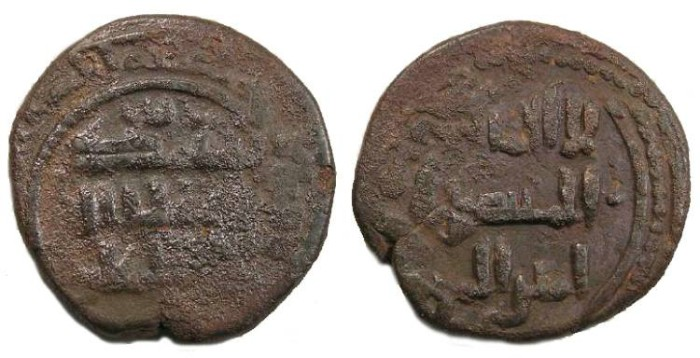Ancient Coins - Abbasid. Al-Mustasir. AD 1226 to 1242. Copper Dirhem.