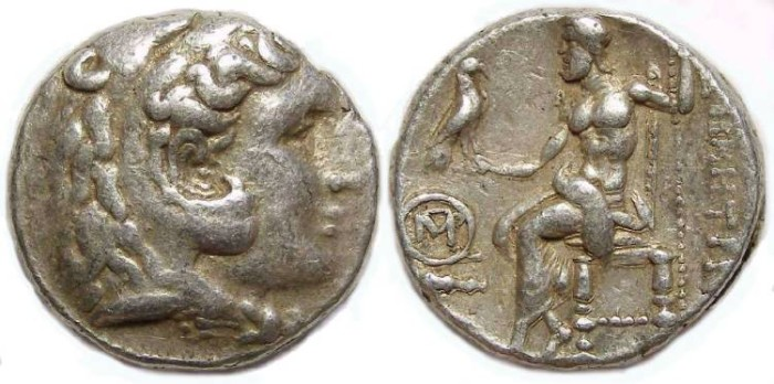 Ancient Coins - Macedonian Kingdom, Demetrios Poliorketes, 306 to 283 BC. Silver tetradrachm of the Alexander style (RARE TYPE).