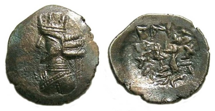 Ancient Coins - Kingdom of Persis. Artaxerxes II, 1st century BC. Silver hemidrachm.