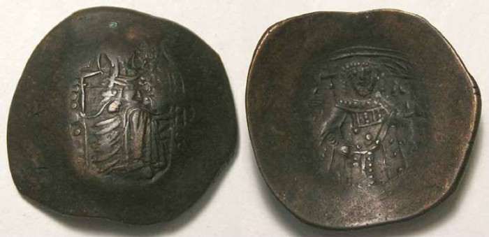 Ancient Coins - Byzantine. Isaac II, AD 1185 TO 1195.